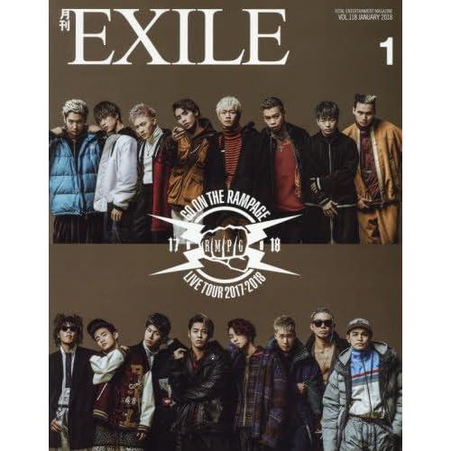 月刊EXILE(エグザイル) 2018年 01 月号 [雑誌]