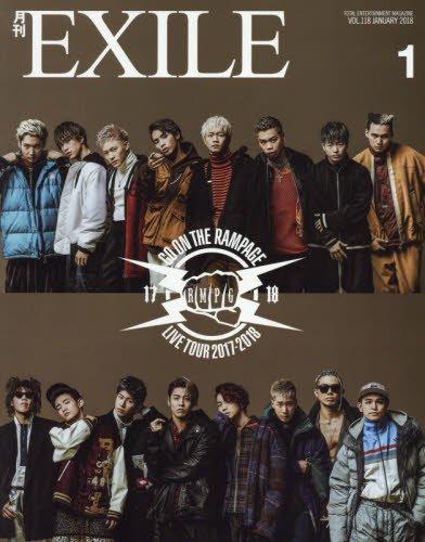 月刊EXILE(エグザイル) 2018年 01 月号 [雑誌...