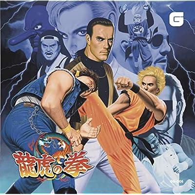 龍虎の拳 オリジナルサウンドトラック