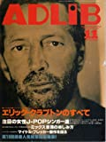 ADLIB (アドリブ) 1999年 11月号 [雑誌]