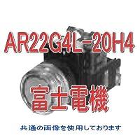 富士電機 AR22G4L-20H4R 丸フレーム透明フルガード形照光押しボタンスイッチ (白熱) モメンタリ AC110V (2a) (赤) NN