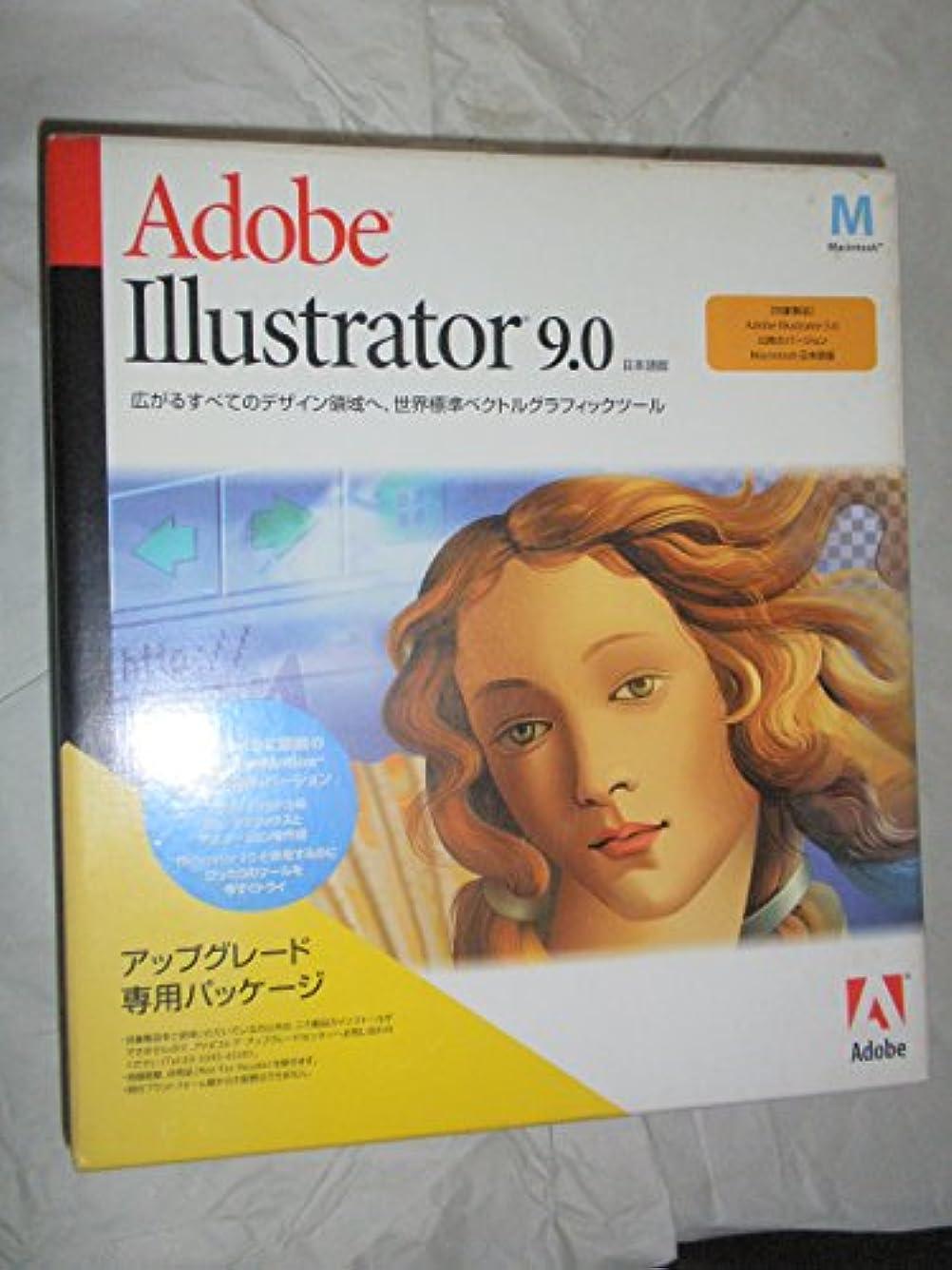 急流だますマザーランドADOBE Illustrator 9.0 アップグレード版 mac
