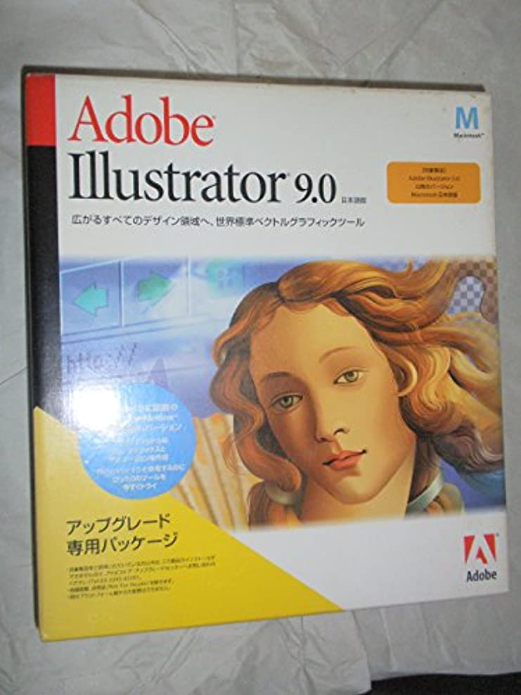 礼拝シンクシミュレートするADOBE Illustrator 9.0 アップグレード版 mac