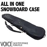 スノーボードにおすすめのケース10選