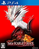 サガスカ 緋色の野望 - PS4