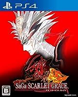 PS4&Switch「サガ スカーレット グレイス 緋色の野望」発売