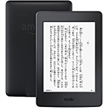 Kindle Paperwhite、電子書籍リーダー、Wi-Fi + 3G、ホワイト