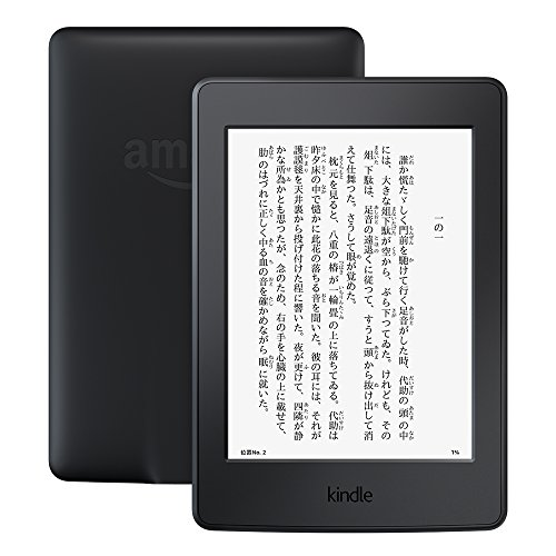 Kindle Paperwhite Wi-Fi + 3G、ブラック