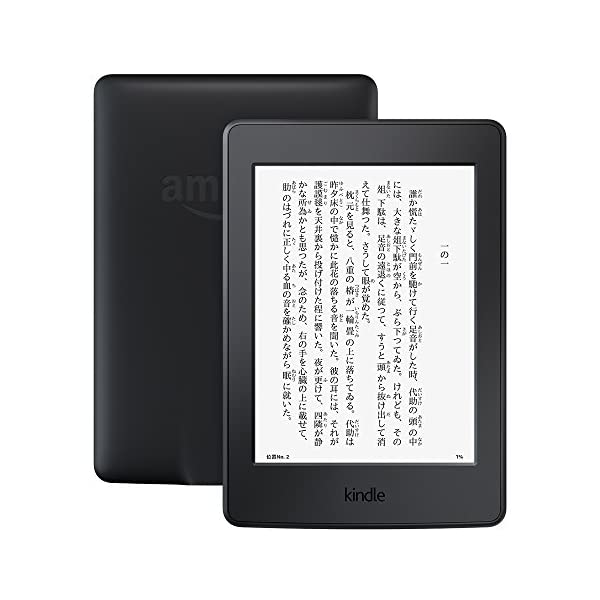 Kindle Paperwhite Wi-Fi、...の商品画像