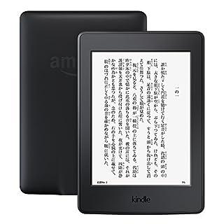 Kindle Paperwhite Wi-Fi 、ブラック、キャンペーン情報つき