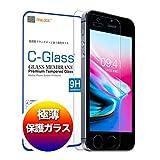 iPhone SE / 5S / 5 / 5C 強化 ガラスフィルム 【極薄】 日本旭硝子製 (硬度 9H) 液晶保護フィルム NEWLOGIC (1枚入り)