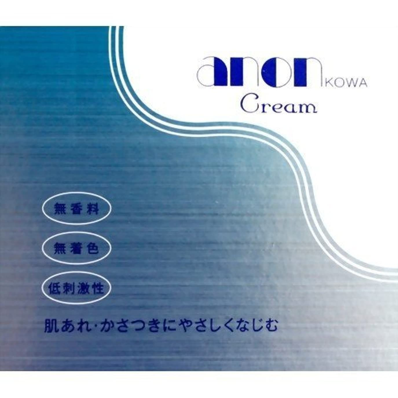 締める嫌いキノコ興和新薬 アノンコーワクリーム(160g)×2