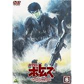 装甲騎兵ボトムズ ペールゼン・ファイルズ 6<最終巻> [DVD]