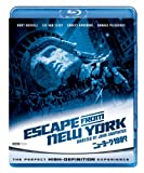ニューヨーク1997[Blu-ray/ブルーレイ]