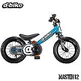 アイデス (ides) D-Bikemaster (ディーバイクマスター) 12インチ シアン ブルー ペダル 簡単着脱 バランスバイク 自転車 シアン