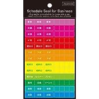 パインブック ネオンカラー スケジュールシール ビジネス日本語 TM00533
