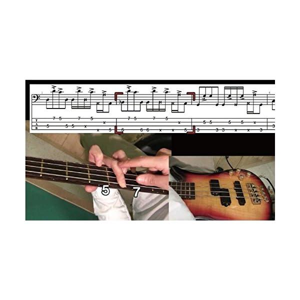 ベース兄さんのスラップ練習フレーズ集48 [D...の紹介画像3