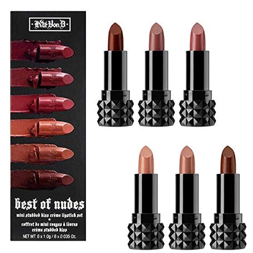取る永続イライラするKat Von D キャットヴォンD, 限定版 Best of Nudes Mini ミニ Studded Kiss Crème Lipstick Set [並行輸入品] [海外直送品]