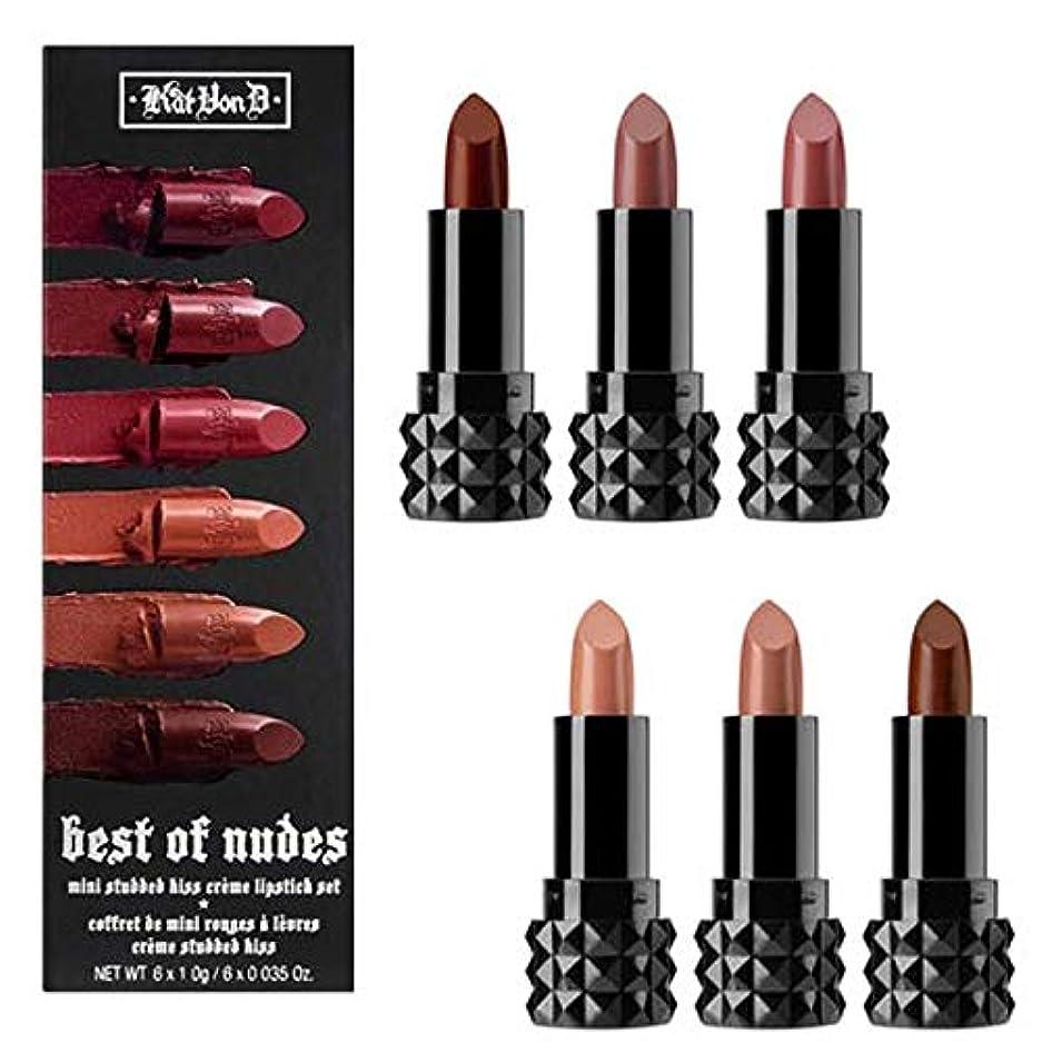兵士思いつくポケットKat Von D キャットヴォンD, 限定版 Best of Nudes Mini ミニ Studded Kiss Crème Lipstick Set [並行輸入品] [海外直送品]
