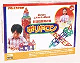 POLYDRON(ポリドロン)発展セット(書籍付)算数・数学・図形・幾何学4歳~大人まで
