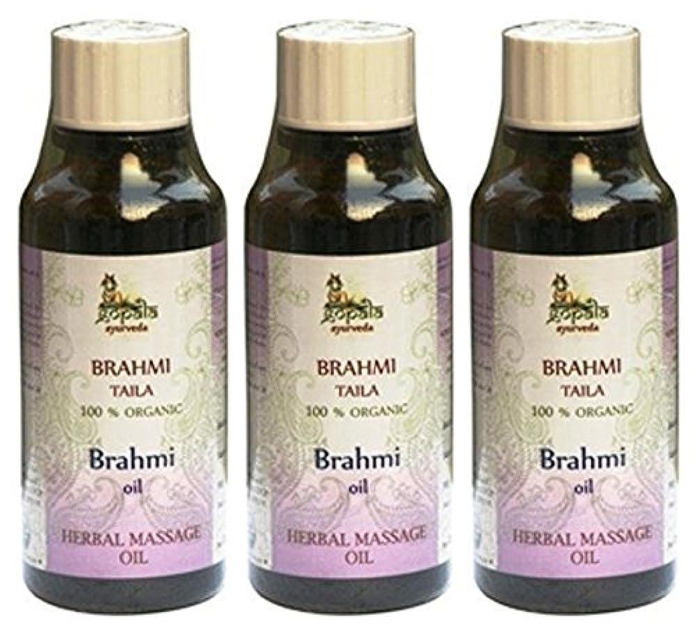 引用かんがいアリーナBrahmi Oil - 100% USDA CERTIFIED ORGANIC - Ayurvedic Head Massage Oil - 150ml (Pack of 3) - EXPEDITED DELIVERY