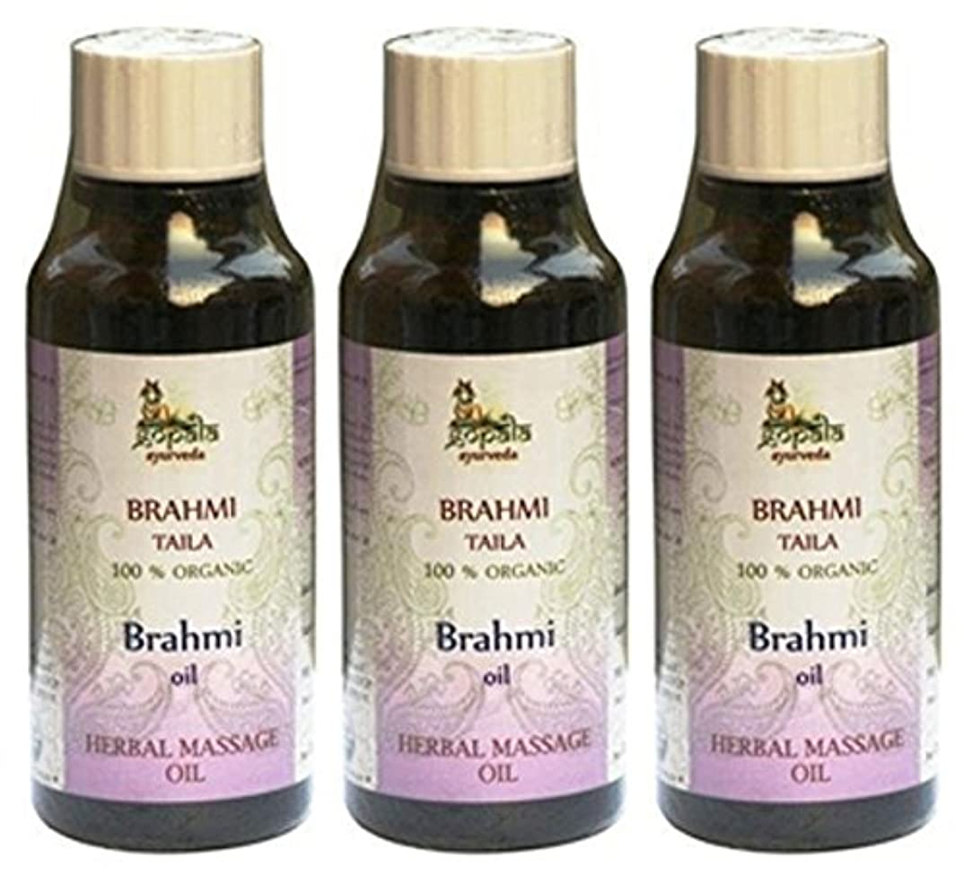 古代登録する害虫Brahmi Oil - 100% USDA CERTIFIED ORGANIC - Ayurvedic Head Massage Oil - 150ml (Pack of 3) - EXPEDITED DELIVERY