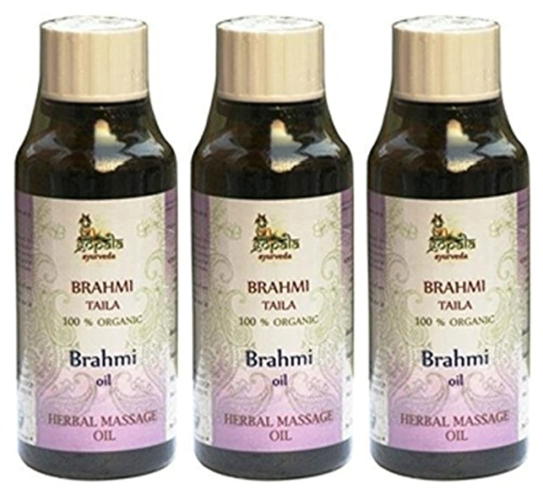 たっぷり明示的にロマンチックBrahmi Oil - 100% USDA CERTIFIED ORGANIC - Ayurvedic Head Massage Oil - 150ml (Pack of 3) - EXPEDITED DELIVERY