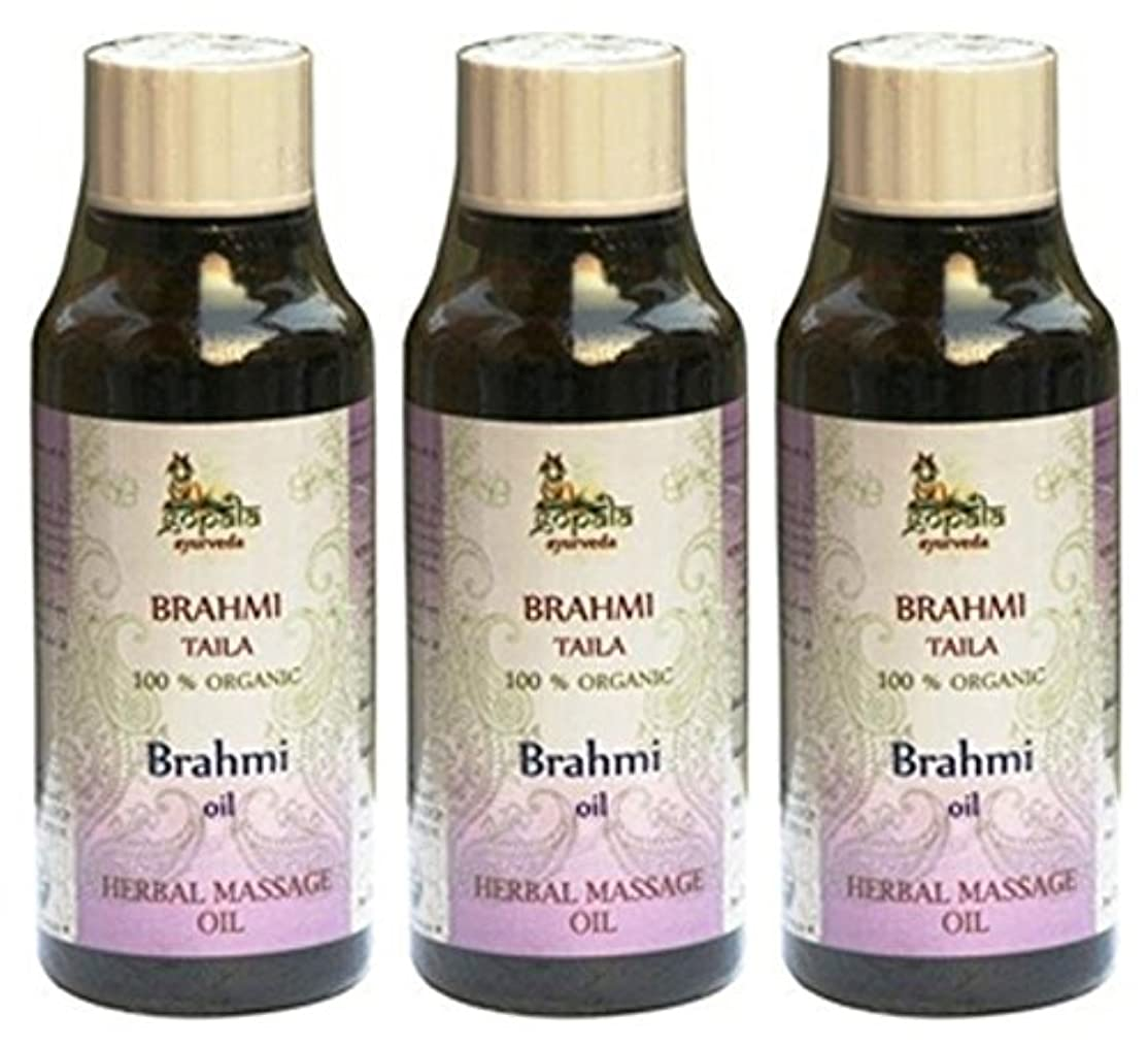健全最も攻撃Brahmi Oil - 100% USDA CERTIFIED ORGANIC - Ayurvedic Head Massage Oil - 150ml (Pack of 3) - EXPEDITED DELIVERY