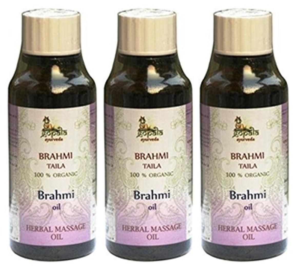 語ブラウズ水っぽいBrahmi Oil - 100% USDA CERTIFIED ORGANIC - Ayurvedic Head Massage Oil - 150ml (Pack of 3) - EXPEDITED DELIVERY