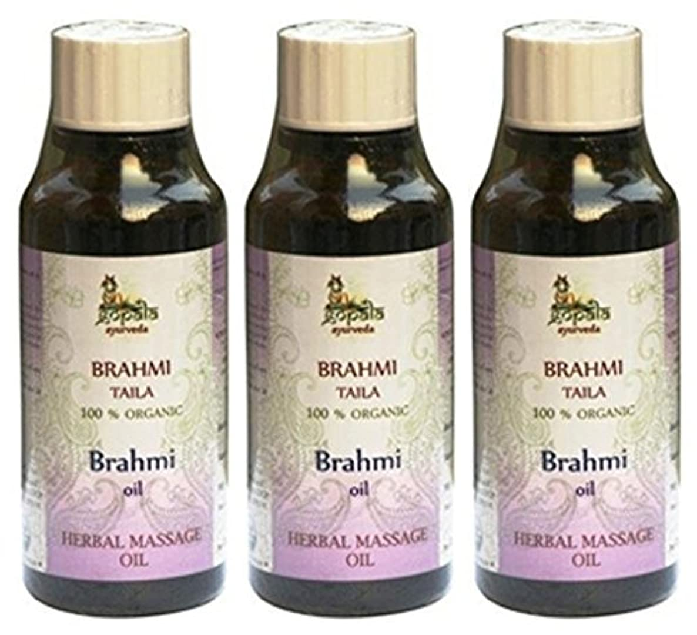死の顎積極的にに向けて出発Brahmi Oil - 100% USDA CERTIFIED ORGANIC - Ayurvedic Head Massage Oil - 150ml (Pack of 3) - EXPEDITED DELIVERY