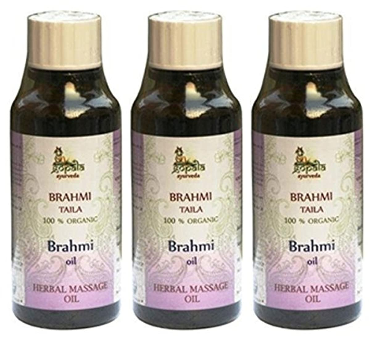 Brahmi Oil - 100% USDA CERTIFIED ORGANIC - Ayurvedic Head Massage Oil - 150ml (Pack of 3) - EXPEDITED DELIVERY