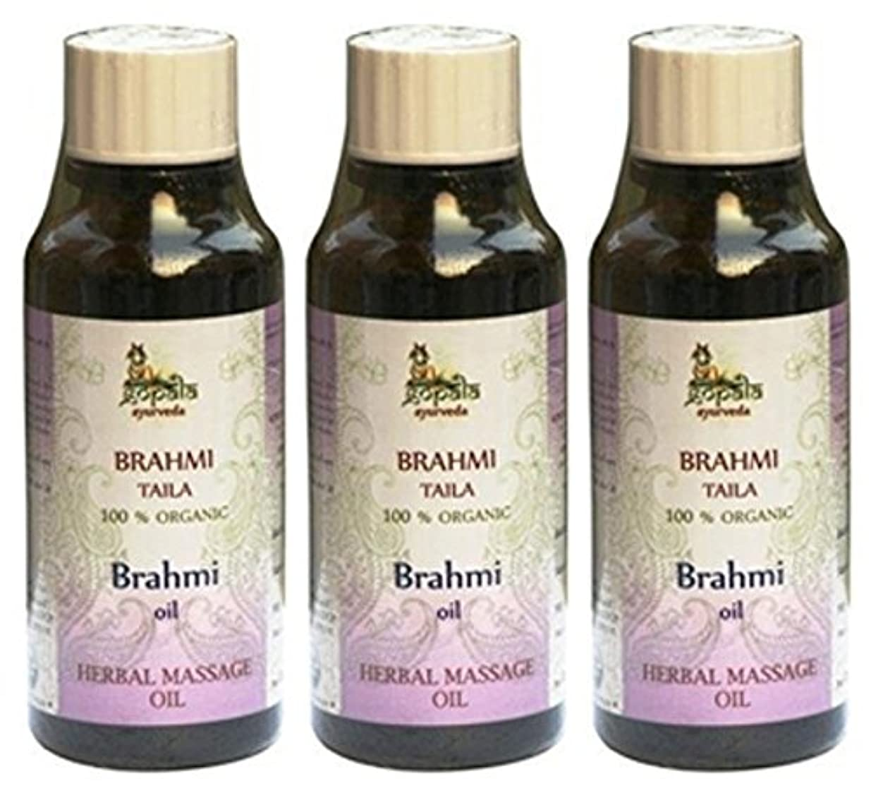 救援品揃え勇者Brahmi Oil - 100% USDA CERTIFIED ORGANIC - Ayurvedic Head Massage Oil - 150ml (Pack of 3) - EXPEDITED DELIVERY