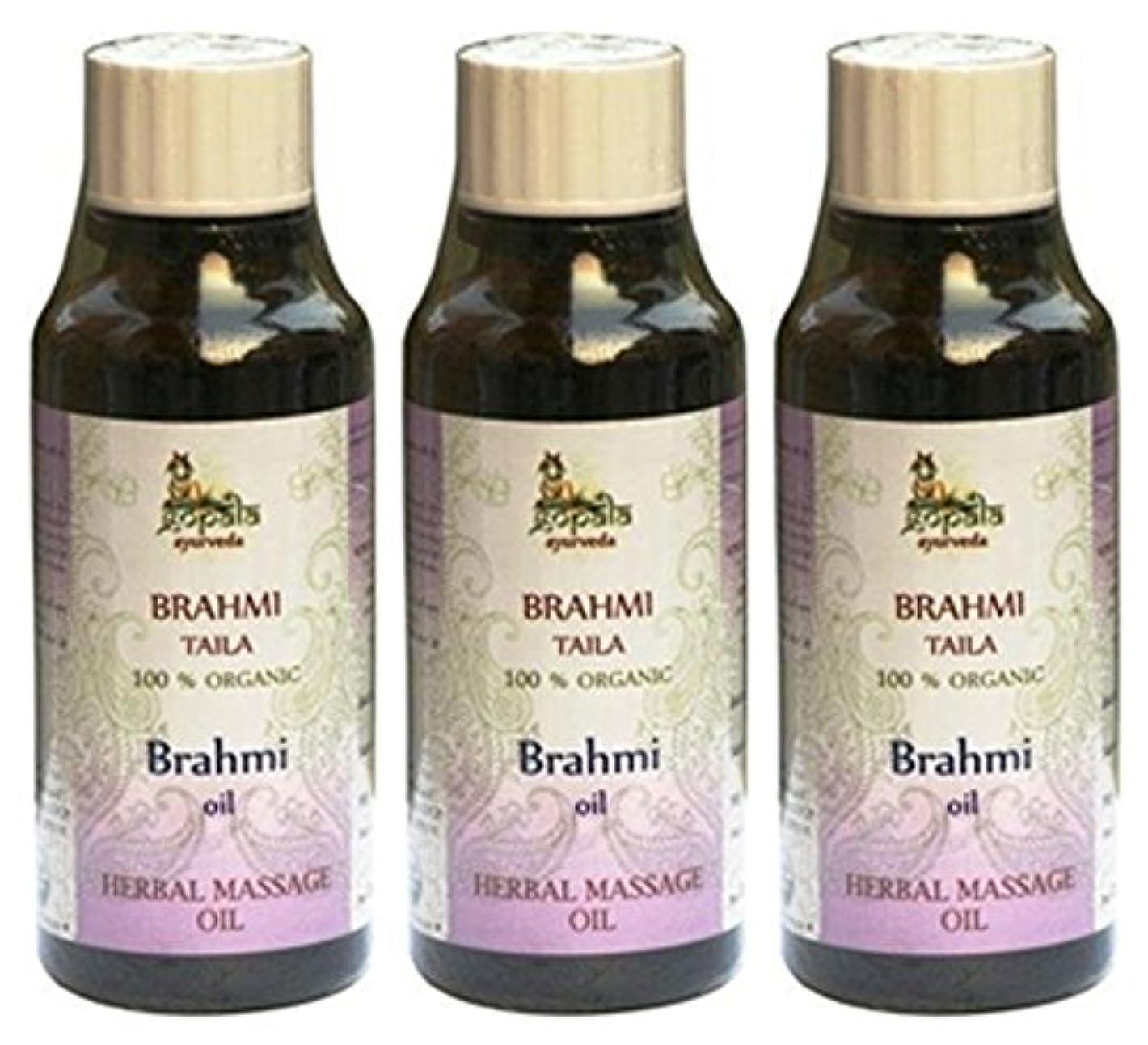 日王室分割Brahmi Oil - 100% USDA CERTIFIED ORGANIC - Ayurvedic Head Massage Oil - 150ml (Pack of 3) - EXPEDITED DELIVERY