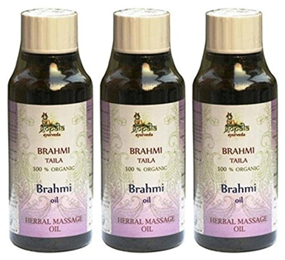 攻撃ぐるぐるおとなしいBrahmi Oil - 100% USDA CERTIFIED ORGANIC - Ayurvedic Head Massage Oil - 150ml (Pack of 3) - EXPEDITED DELIVERY