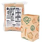 ネクスタ キッチン 水切りゴミ袋 紙製 水切りゴミ袋50枚