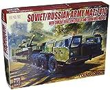 モデルコレクト 1/72 ソ連/ロシア軍 MAZ-7410 w/ChMZAP-9990 セミトレーラー&T-80BV 主力戦車 セット プラモデル MODUA72153