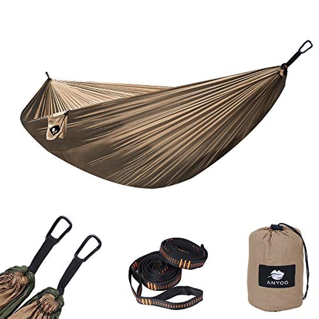 ハイキングに行く間欠お風呂を持っているAnyooキャンプパラシュートハンモック軽量耐久性旅行ハンモックポータブル速乾性バックパッキングビーチをハイキングに最適