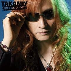 Takamiy「逢いたくて」のジャケット画像
