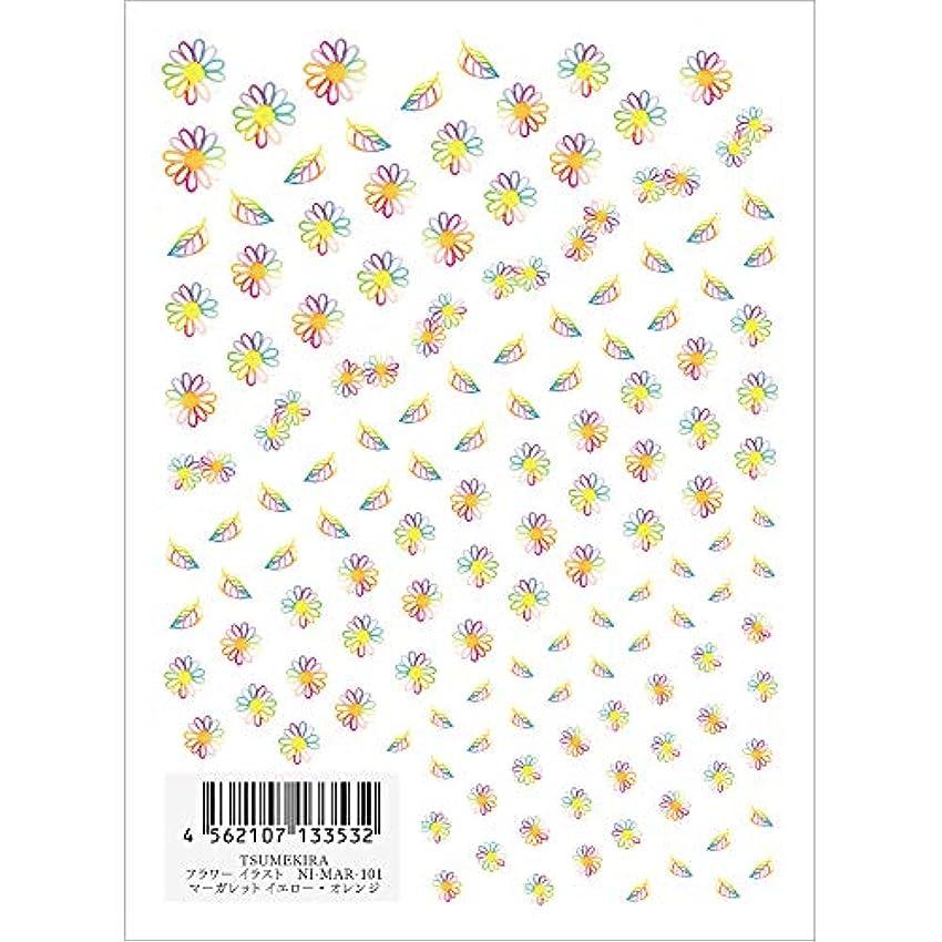 ツメキラ ネイル用シール フラワースタイル マーカ゛レット イエロー?オレンジ