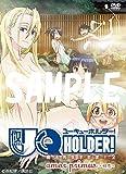 UQ HOLDER!(14): 週刊少年マガジン