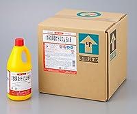 次亜塩素酸ナトリウム製剤 20kg
