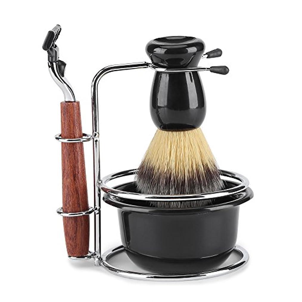 在庫深いブラウンシェービングキット 4-in-1 ひげ剃りツールセット マニュアルスタンドホルダー ウェットシェービングキット ステンレススチール
