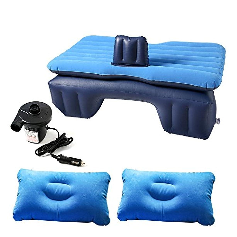 一次スケート観光に行くWG エアマット 後部座席 クッション 車載ベッド 仮眠 エアーベッド 車エアー枕 電動 エアーポンプ付き ブルー ee160-bl-WG