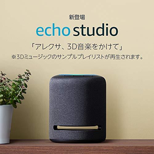Amazon、Hi-Fi/3Dサウンドを備えた「Echo Studio」発売開始