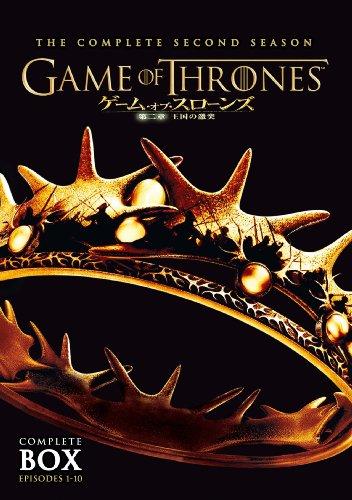 ゲーム・オブ・スローンズ 第二章:王国の激突 DVDコンプリート・ボックス (5枚組)の詳細を見る
