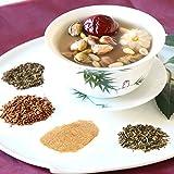 ハーバルティーセット 甘い 健康茶 八宝茶 板藍根茶 らかんか茶 甜茶 桑茶 ティーバッグ 顆粒 漢方 薬膳 生薬 メール便