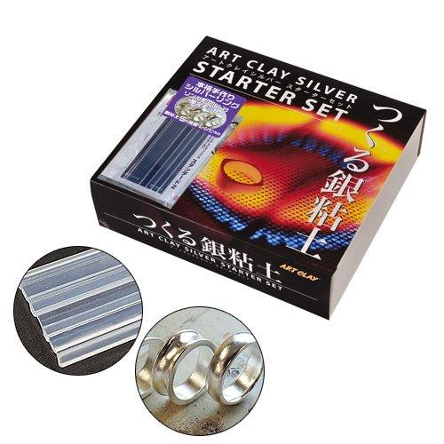 アートクレイシルバー スターターセット 銀粘土 5g増量 リングモールド・レシピ付 A-0188Z-SM