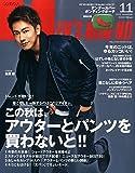 Men's NONNO(メンズノンノ) 2015年 11 月号 [雑誌]