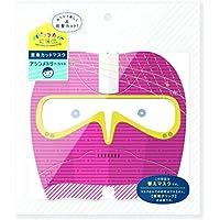 変身カットマスク 替えマスク レッドヘルメット