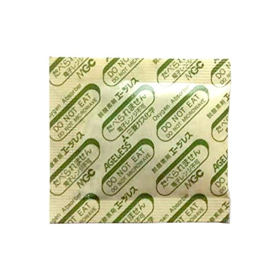 価値報奨金秘書小分け 脱酸素剤 コーヒー用 エージレス E-250 20個入り(2個入×10袋)炭酸ガスと酸素を吸収
